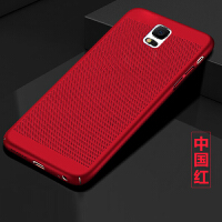 三星S5手机壳盖乐世保护套G9008V磨砂smg新款G9006V创意Samsung男女S59006V 三星 s5红色(