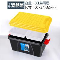 汽车后备箱储物箱车载收纳箱整理箱车内置物车用尾箱车载用品大全 +隔板