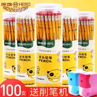 英雄50支装儿童hb2b2比2笔铅笔 小学生写字带橡皮擦头文具用品批发幼儿园2比铅笔无毒考试专用小学生笔正品