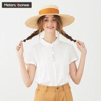 【满299减200】美特斯邦威2018夏装新款短袖衬衫女简约小刺绣短袖衫学生韩版潮