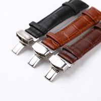 手表配件14mm-22mm 真皮蝴蝶对折扣竹节纹表带男女手表带