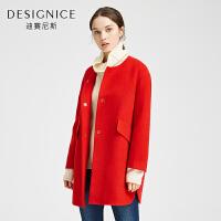 【2折参考价:280元】迪赛尼斯冬装红色毛呢外套女中长款呢子无领直筒气质大衣