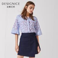 【到手参考价:201元】迪赛尼斯夏季蓝色细条纹印花衬衫绣花上衣女