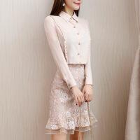 2018新款女装春装蕾丝连衣裙衬衫上衣配裙子两件套鱼尾时髦套装 图片色