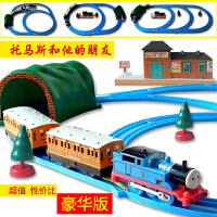托马斯小火车套装儿童轨道火车电动2-3-4-5-8岁益智拼装玩具