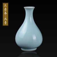 仿古汝窑汝瓷工艺品陶瓷小花瓶中式简约古典茶几桌面瓷器装饰摆件