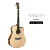 41寸民谣吉他初学者学生女男新手入门吉他练习木吉他a303