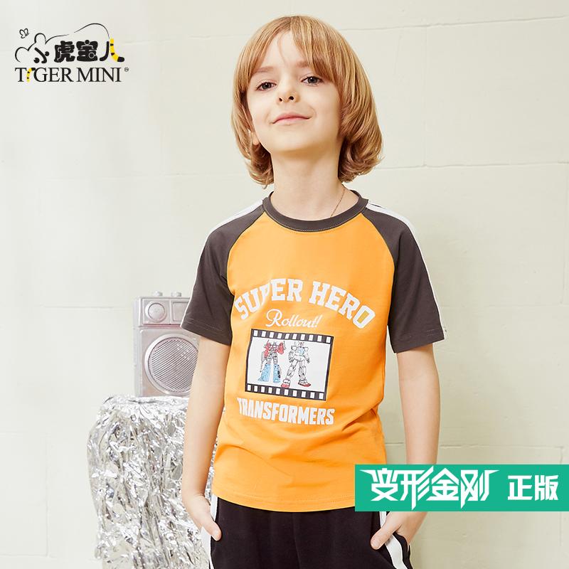 小虎宝儿男童纯棉短袖T恤变形金刚儿童圆领夏季中大童半袖打底衫领券更优惠