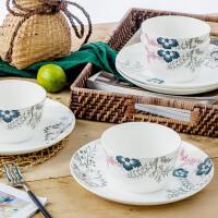 【当当自营】SKYTOP斯凯绨 碗盘碟陶瓷日式骨瓷餐具套装 8头伊莲娜