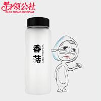 白领公社 玻璃杯 男女学生日式磨砂创意个性情侣随手潮流时尚杯水瓶户外大容量便携式运动水杯水具