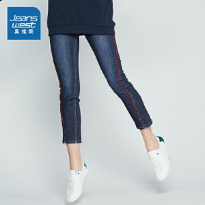 真维斯牛仔裤女 2018春装撞色织带修身小脚时尚直筒九分裤