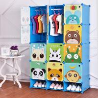 【支持礼品卡】家居树脂衣柜加粗加厚塑料布衣柜组合简易衣柜p6m