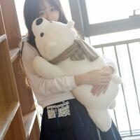 蓝白玩偶毛绒玩具长颈鹿动物抱枕女生抱抱熊趴趴狗公仔布娃娃
