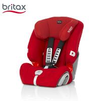 【当当自营】britax宝得适超级百变王9个月-12岁汽车儿童安全座椅3c认证 热情红