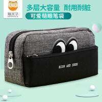 猫太子笔袋大容量多功能小学生文具袋铅笔袋男女高中生文具盒铅笔盒