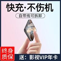 充电宝20000毫安超薄小巧便携大容量迷你手机移动电源自带线三合一冲华为苹果oppo快充石墨烯1000000超大量