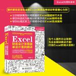Excel�����常用表�卧O�案例精�v