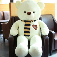 可爱泰迪熊猫公仔布娃娃女孩抱抱熊1.6米毛绒玩具送女友生日礼物