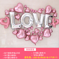 家居生活用品结婚房布置婚礼新婚婚庆英文字母装饰浪漫背景墙铝膜气球套餐