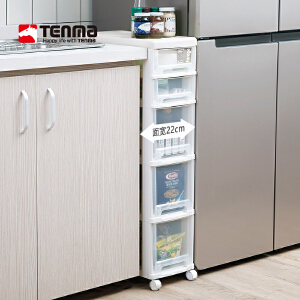 Tenma厨房浴室缝隙整理架抽屉柜 塑料天马窄版带滑轮抽屉式收纳柜