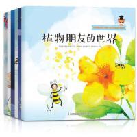 【现货闪发】大憨熊绘本馆:孩子必读的科普读物(全6册)
