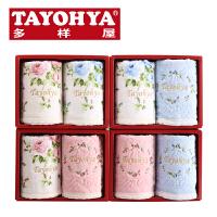 TAYOHYA多样屋 花园玫瑰方巾礼盒 印花提花方巾