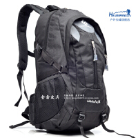 登山包30l 旅行男女骑行背包双肩包户外 潮韩版