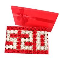 玫瑰花七夕情人节 创意礼品礼物送女友老婆77朵香皂花礼盒