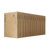 全宋笔记第十编(全12册 )套装  简装