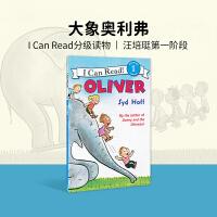 英文绘本 原版进口Oliver 大象奥利弗 汪培�E一阶段 I Can Read [4-8岁]