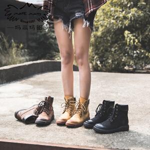 玛菲玛图女靴春秋单靴2017新款短靴女平底真皮机车鞋拼色大黄靴系带马丁靴530-27
