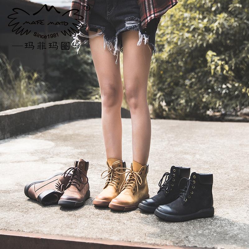 玛菲玛图女靴春秋单靴2017新款短靴女平底真皮机车鞋拼色大黄靴系带马丁靴530-27尾品汇 付款后3-5个工作日发货