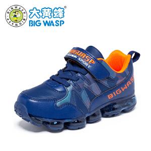 大黄蜂童鞋 男童运动鞋 2018新款春秋季儿童气垫减震透气跑步鞋潮