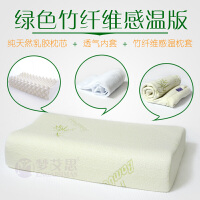 泰国乳胶枕头 进口颈椎枕护颈枕 男士枕 大颗粒按摩枕芯