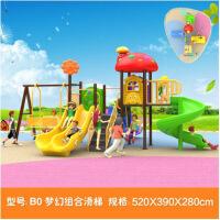 ?大型滑梯幼儿园滑梯室外组合儿童游乐设备定做秋千户外室内滑滑梯