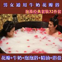 玫瑰花瓣牛奶泡泡浴精油儿童浴缸浴盐美肤去鸡皮角质