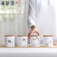 汉馨堂 茶叶罐 密封茶叶罐陶瓷茶盒茶仓密封储物罐普洱罐存茶罐