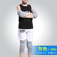 运动套装护具护肘散打儿童护膝膝盖护腕防摔女童跳舞夏季足球 浅灰色 海绵款各1对装