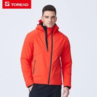 探路者男款滑雪衣 18秋冬新款户外男式双板滑雪服KAHG91601