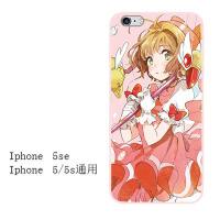 iphone7苹果6s手机壳6plus硅胶xr软壳5s情侣8x防摔女款挂绳xs max