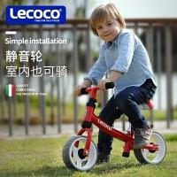 儿童平衡车滑步车2-3-6岁宝宝无脚踏自行车滑行玩具学步车