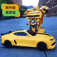超大无线遥控汽车充电3-4-6岁男孩变形玩具金刚大黄蜂变形机器人
