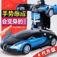 充电动遥控车玩具车男孩礼物4-5-10岁感应变形遥控汽车金刚机器人