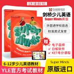 『现货包邮英音版』进口剑桥少儿英语教材Super Minds 4 Student's Book with 学生用书+练