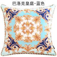 抱枕欧式宫廷靠垫古典美式巴洛克风靠枕样板房蓝色沙发靠背垫