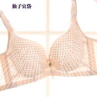 仙子宜岱 新款立体薄模杯镂空文胸透气性感女士内衣