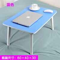 笔记本电脑桌家用床上用可折叠桌宿舍现代简约大学生用小书桌