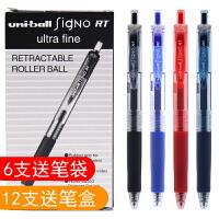 盒装包邮 日本UNI/三菱按动0.38mm中性笔 umn-138学生财务办公用极细按动水笔签字笔 子弹头红蓝黑色水笔