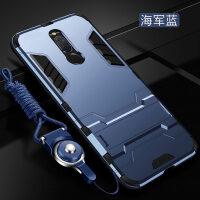华为麦芒5手机壳麦芒6保护麦忙7硅胶套RNE-AL00防摔G9plus支架TL00全包UL创意MLA
