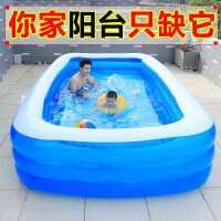 家用加厚儿童洗澡桶超大号成人充气浴缸全身泡澡桶折叠浴盆浴池kb6